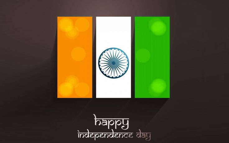 1920 x1200 indian independence day wallpaper