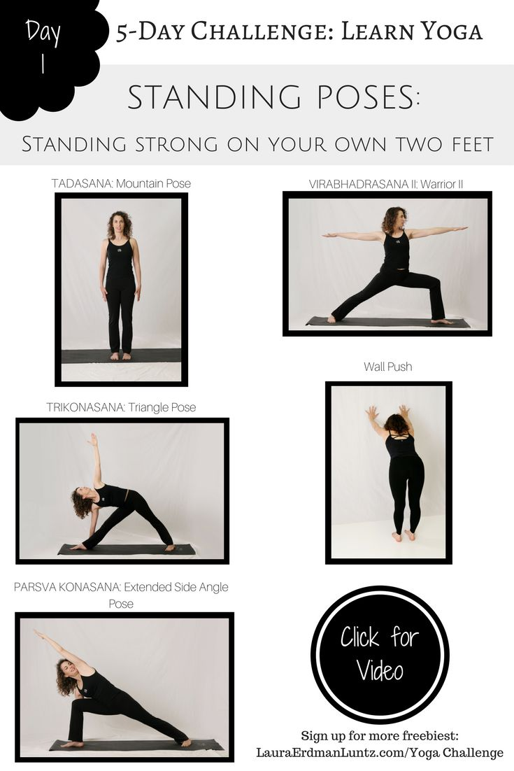 Day #1: Click the link for the video. We start with a few standing poses.