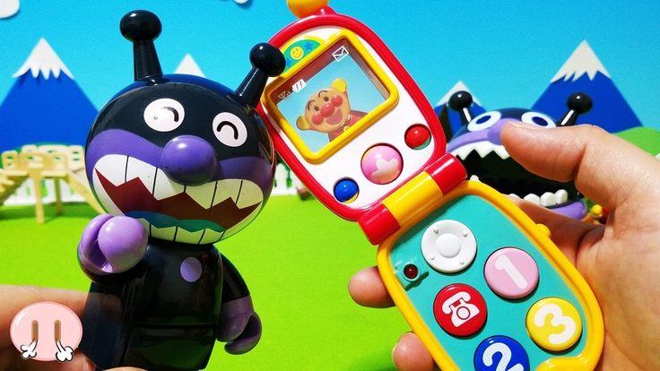 アンパンマンでんわをかけてみた バイキンマン!幼児 おでかけ 音楽 歌 おしゃべりカメラ おもちゃアニメ
