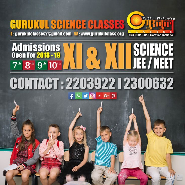 #GURUKULSCIENCECLASSES #Admissions Open 2018-19 7th | 8th | 9th | 10th XI & XII Science Jee /Neet Kalyan Branch (H.O) : 2203922 I 2300632