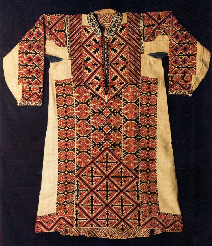 South Khanty Embroidery