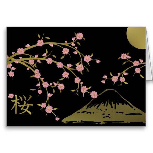 Pink Sakura Gold Black Japanese Screen Card by Lee Hiller #Sakura #CherryBlossoms #Cards #Gifts