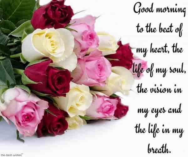 Romantic Good Morning Messages For Wife Best Collection Good Morning Messages Good Morning Flowers Good Morning Images