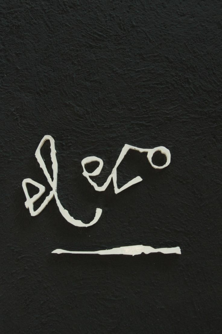 El Eco comenzó como un museo experimental, un museo sin colección cuya intención era expandir los lenguajes de las artes, después fue restaurante, club nocturno, teatro y lugar de encuentro para actividades políticas. Todos estos roles alteraron dramáticamente su estructura arquitectónica durante los cincuenta. En 2004, la Universidad Nacional Autónoma de México compró el edificio y reabrió sus puertas el 7 de septiembre de 2005. Foto por Barry Dominguez #Museoeleco