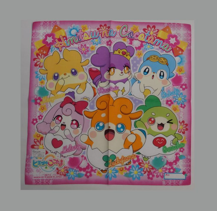 Kamisama Minarai : Himitsu no Cocotama : Handkerchief http://www.japanstuff.biz/ CLICK THE FOLLOWING LINK TO BUY IT ( IF STILL AVAILABLE ) http://www.delcampe.net/page/item/id,0361835523,language,E.html