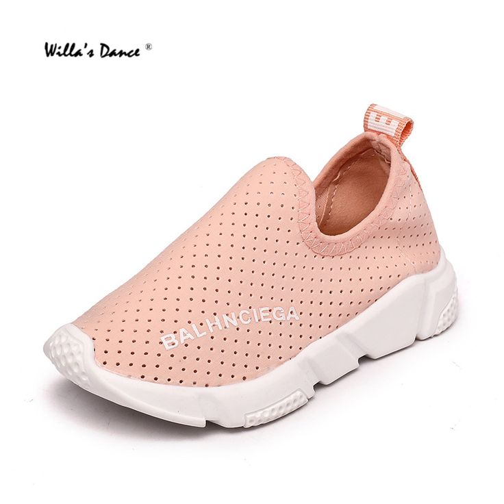 >> Click to Buy << Willa's Dance Children Girls Sneakers for Boys Shoes Air Mesh Non-slip Casual Shoes Kids 2017 Summer White Shoes #Affiliate