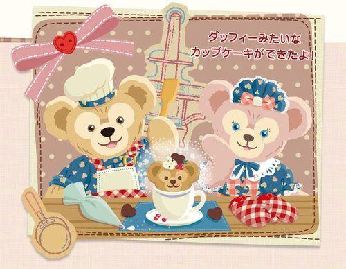 Tokyo Disney Resort: Duffy & Shellie May:)