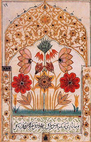 Some of the illustrations in the Gaznevi Album are in a mixed technique of painting, collage and cut-paper work, their materials including coloured paper and sequins. This example is a composition of flowers beneath a scrollwork floral bower. The fritillaria in the centre is a rare example of this flower in the art of decoration. Gaznevi Album.