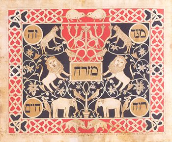 Traditional Jewish Paper Cut