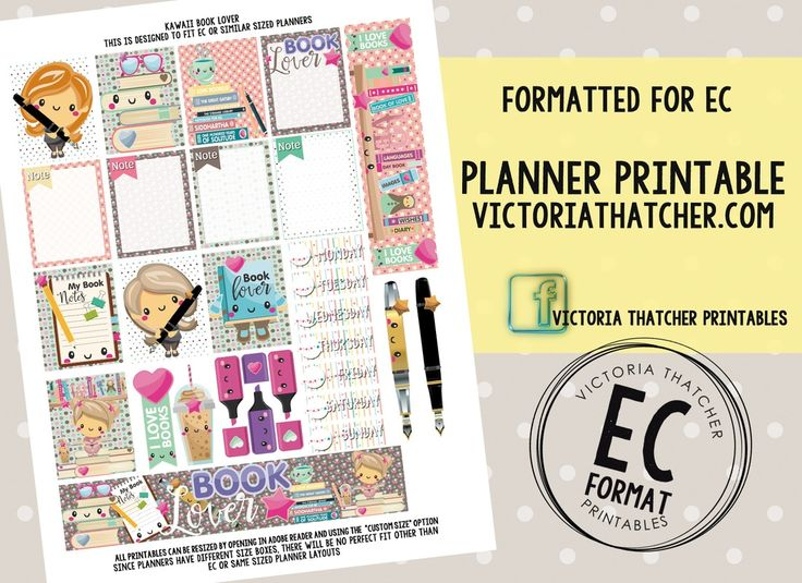 Kawaii Book Lover - EC Sized Planner Printable by Victoria Thatcher (lots of printable pdf:s here) #victoriathatcher