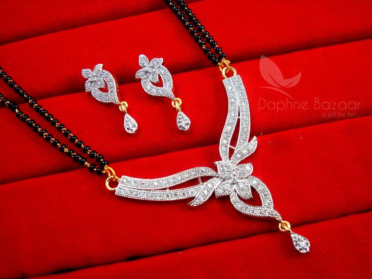 US $13.23 New without tags in Jewelry & Watches, Ethnic, Regional & Tribal, Asian & East Indian