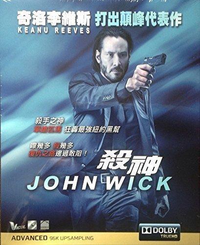 John Wick (Region A Blu-Ray) (Hong Kong Version) Chinese subtitled