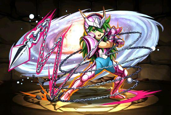 Cavaleiro de bronze - Shun de Andrômeda - Attack - versão chibi