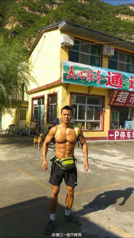 我的首页 微博-随时随地发现新鲜事 | Asian muscle | Pinterest | Muscles