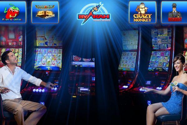 Бесплатно слоты игровых автоматов вулкан самые популярные игровые автоматы с выводом денег на карту