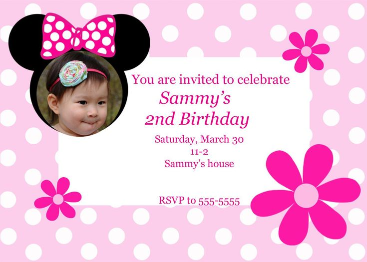 474 best birthday invitations template images – 1 Birthday Invitation Cards