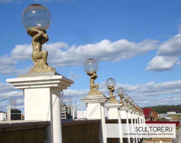 Скульптура из бетона на столбе. Декоративные фонари на столбах забора в загородном доме