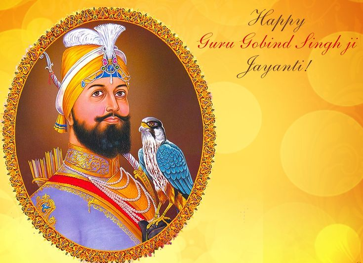 Guru Gobind Singh Jayanti wishes, images, messages