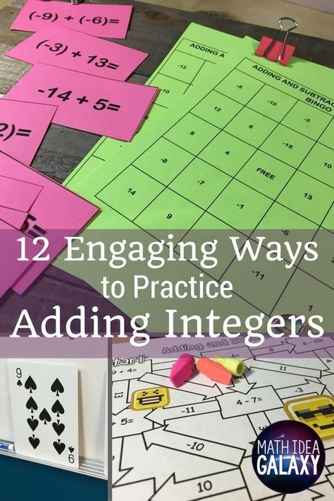"12 Engaging Ways to Practice Adding Integers. "" Check out these 12 ideas to help students become masters at adding and subtracting integers. Includes a FREE download to give students more practice with integers."" "" Practicing the same skills day after day can sometimes feel a little stale, so we practiced with a lot of different games and activities. This list has some that we used and some that I plan on using this upcoming year."""