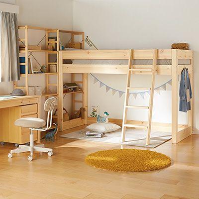 家具 | 無印良品ネットストア