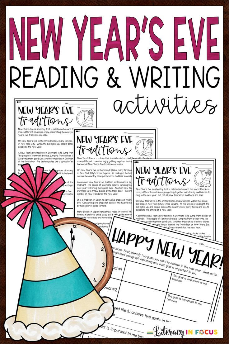New Year S Reading Comprehension Passages And Activities Reading Comprehension Passages Reading Comprehension Reading Passages