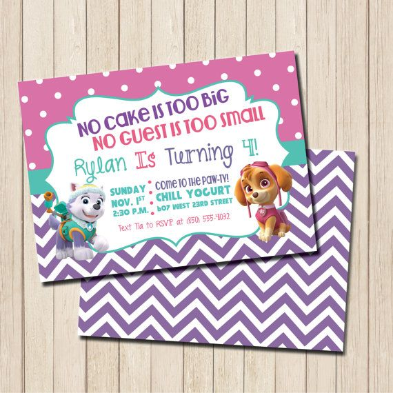 Paw Patrol Girl's Birthday Party Invitation - PRINTABLE Skye and Everest…