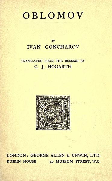 Oblomov 1915.Oblomov romanının kapağı.