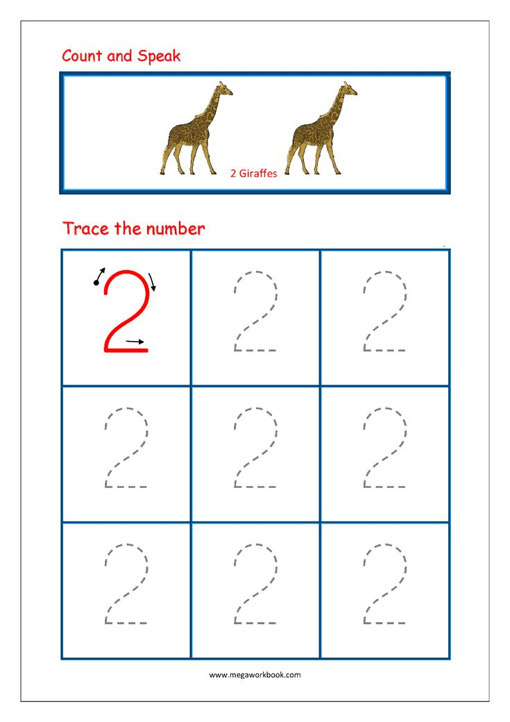 Number Tracing Worksheets - Tracing Numbers 1 to 10 ...