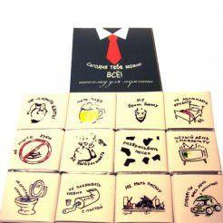 """Шоколадный мини-набор """"Сегодня тебе можно всё!"""" - Интернет-магазин необычных подарков «Карамба» в Нижнем Новгороде"""