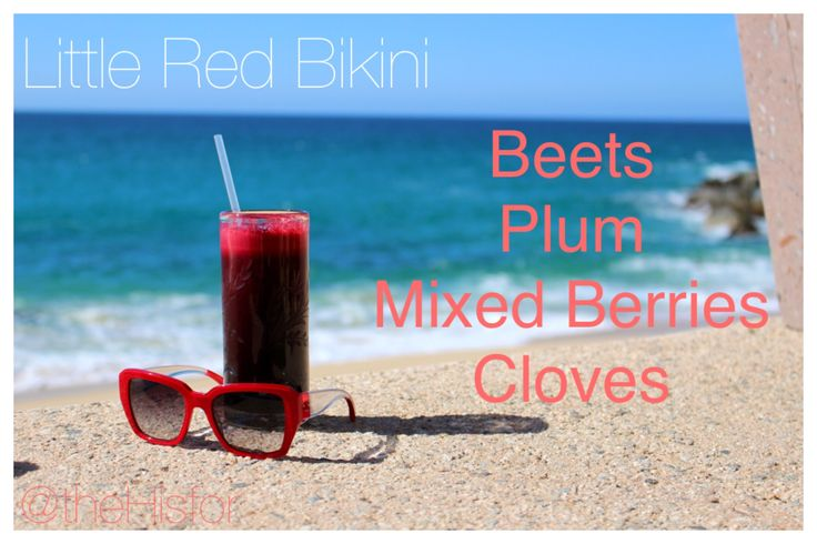3 AWESOME cold-pressed juice recipes! #thehisforblog