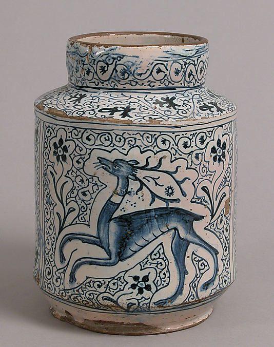 Pharmacy Jar, early 15th century, Florence