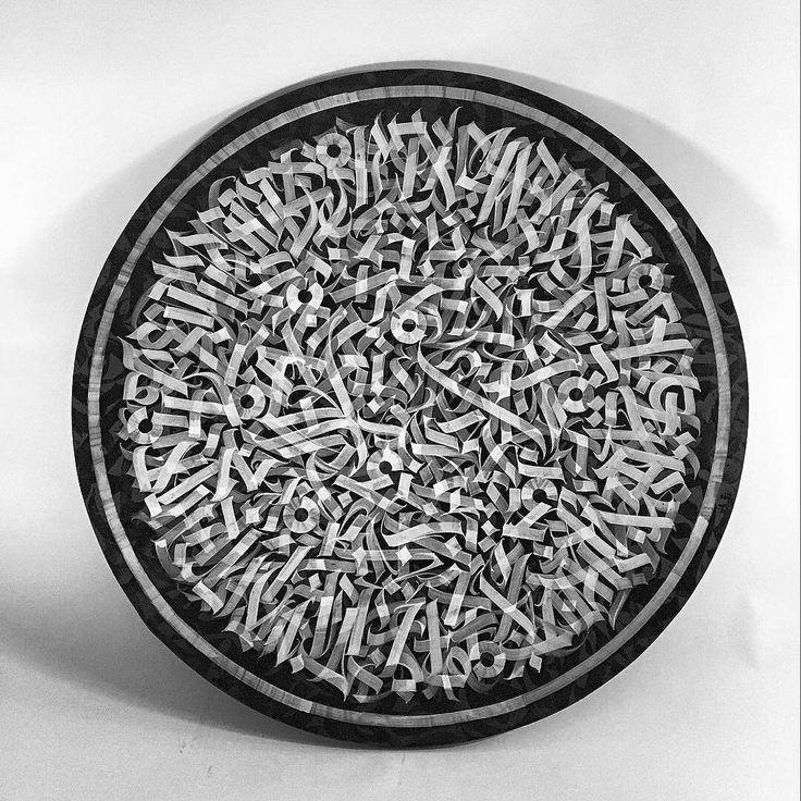 Circle calligrafuturism calligram by Pokras Lampas