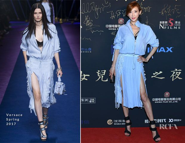 Lin Chi-ling In Versace – 'The Monkey King 3' Beijing Press Conference