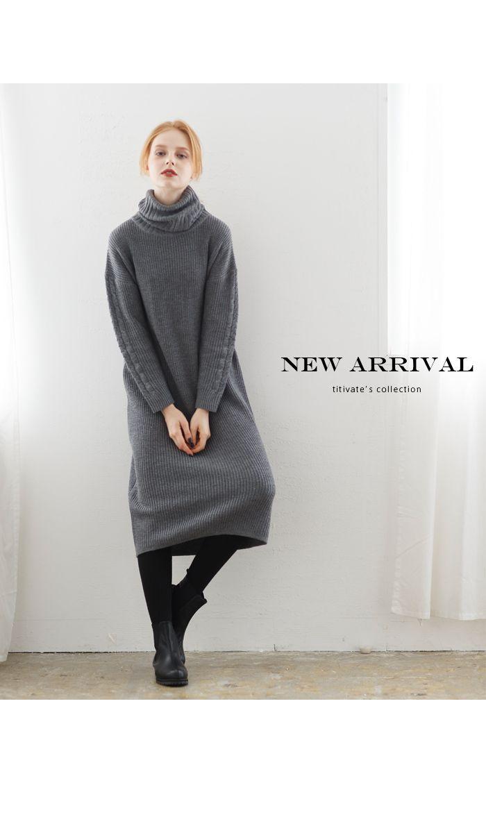 袖ケーブル編みニットワンピース通販 |titivate【公式】20代・30代・40代レディースファッション・洋服通販