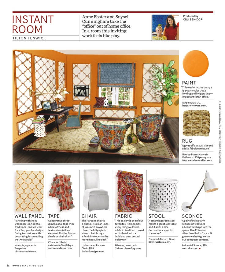 Instant Room from House Beautiful Magazine