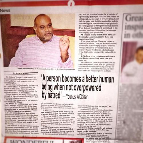 The Sunday Island's Interview with HH Younus AlGohar