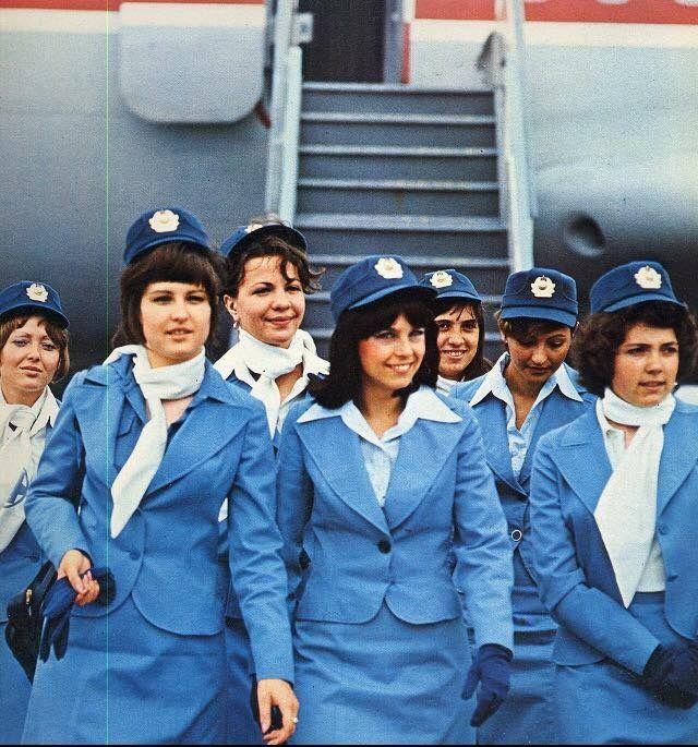 Balkan Bulgarian Airlines crew