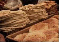Pita Bread - Ancient Egyptian Recipes