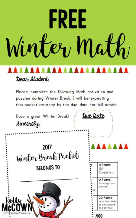 FREE Winter Break Math Packet for grades 3, 4, 5, 6, 7, and 8! Engage Upper Elementary and Middle School Students over the Winter Break with fun Math puzzles and activities!!