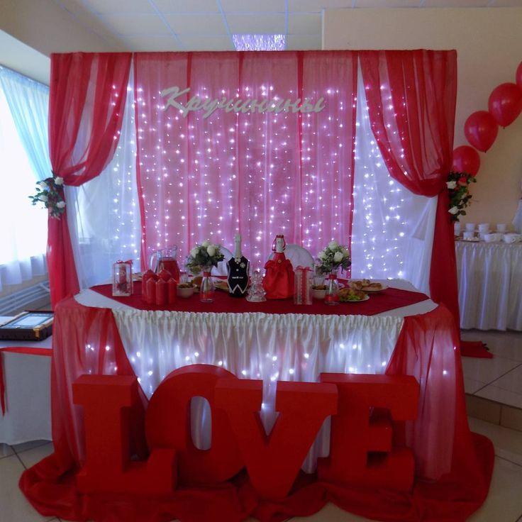 Свадьба в красно-белом стиле #свадьба #wedding #love #kvantil-event