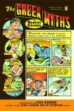 The Greek Myths - As a lover of Greek myths and graphic novels...this is a no brainer for me.