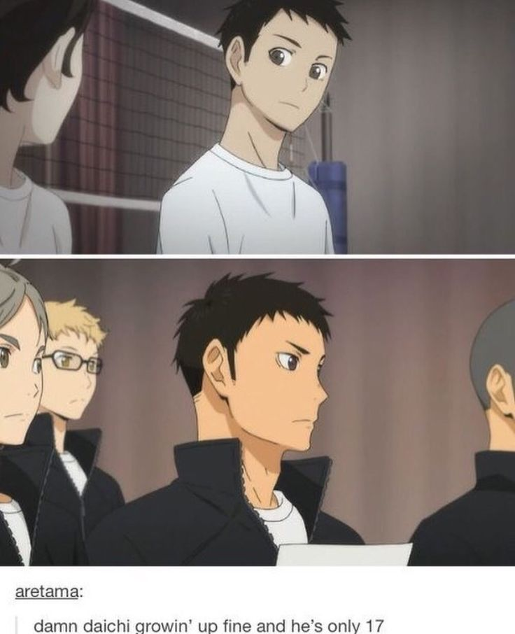 Haikyuu!    anime funny