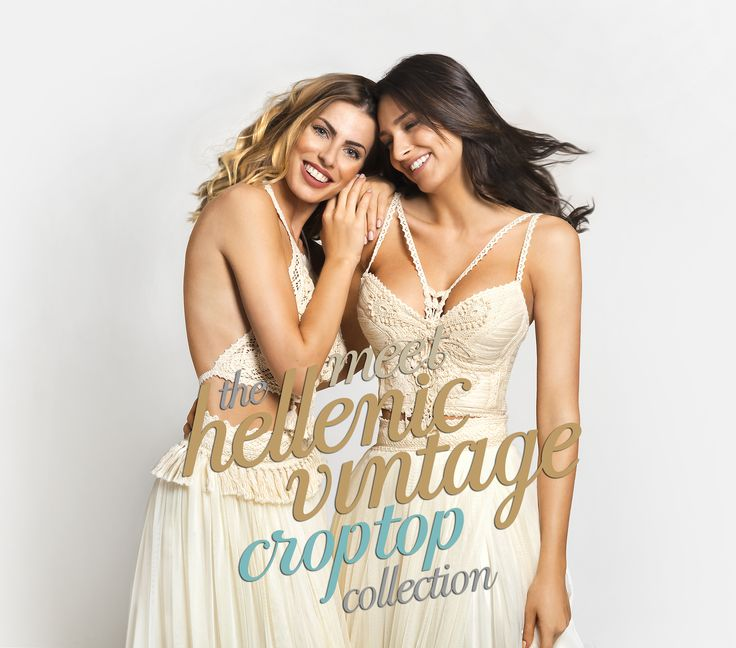 A bohemian wedding dream was brought to life and it is ready to be discovered! Fall in love with the Hellenic Vintage Crop Top Collection!