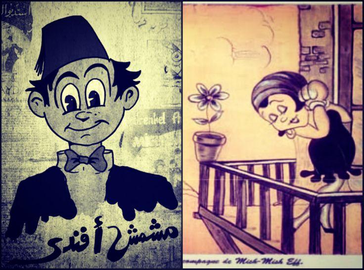 صناعة الرسوم المتحركة في الوطن العربي