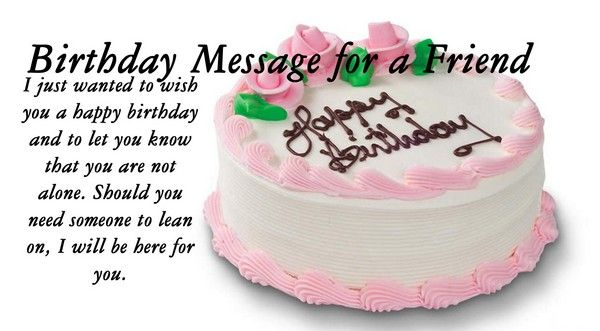 Birthday Wishes For Friends Birthday Wishes Pinterest Happy Happy Birthday Friend Wishes Sms