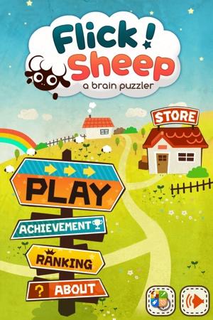 羊飼いパズル(Flick Sheep!) 開発: Orca Inc.