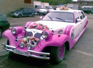 Rosa Limousine für ein Hochzeitsauto  – Hochzeitsautos – #ein #für #Hochzeitsa…