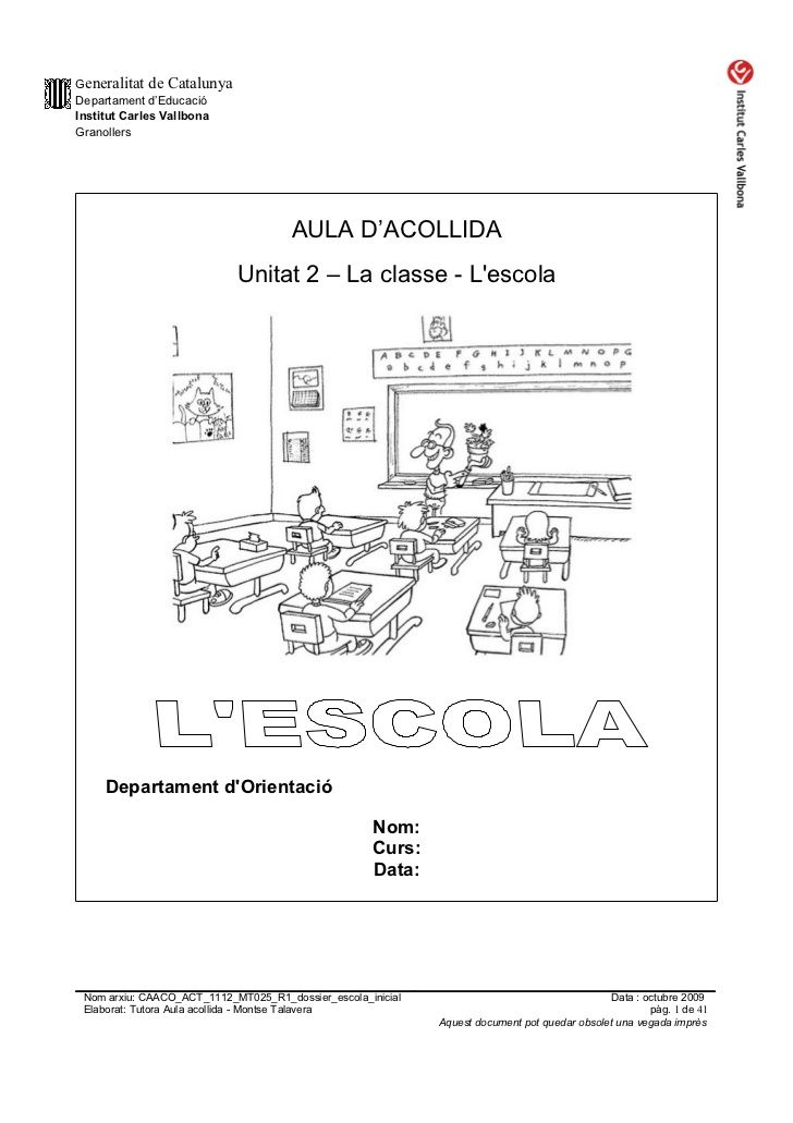 Caaco act 1112_mt025_r1_dossier_escola_inicial