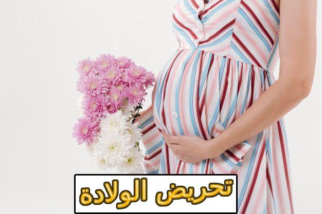 تحريض الولادة أهميتها ومخاطرها Striped Top Women S Top Women
