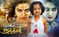 Nandhini 09-03-2017 Sun TV serial. Episode 39 of Nandhini Tamil Serial. Nandhini 09/03/2017. Sun TV serial Nandini 09-03-17 Sun TV serial online. Tamil horror/romance serial Nanthini 09.03.2017 Sun Television Serial.  Updating in less than 20 minutes, Refresh This Page. :D :P ;)  Updating Soon - after telecast, Refresh This Page Source 1 Source 2Nandhini 09-03-2017 | Sun TV serial Nandini episode 39 youtube/dailymotion video.